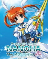 Mahou Shoujo Lyrical Nanoha: The Movie 2nd A's Mini Picture Drama