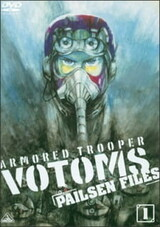 Soukou Kihei Votoms: Pailsen Files