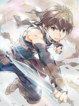 Hai to Gensou no Grimgar: Furo no Kabe ni Kaketa Seishun - One More Centimeter