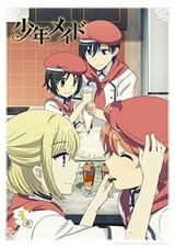 Shounen Maid: Onna wa Dokyou, Otoko wa Aikyou?