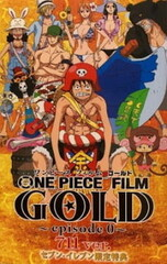 One Piece Film: Gold Episode 0 - 711 ver.