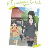 Flying Witch Petit Special