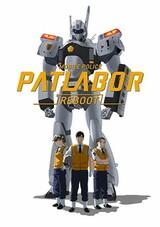Kidou Keisatsu Patlabor: Reboot