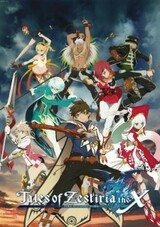 Tales of Zestiria the Cross 2nd Season