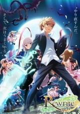 Rewrite 2nd Season