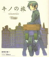 Kino no Tabi: The Beautiful World - Tou no Kuni