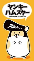 Yankee Hamster