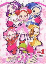 Ojamajo Doremi Sharp