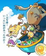 Luna-tan: 1-mannen no Himitsu