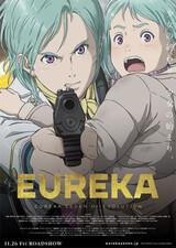 Koukyoushihen Eureka Seven Hi-Evolution 3: Eureka