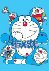 Doraemon (2005) Specials