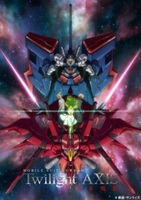Mobile Suit Gundam: Twilight Axis - Akaki Zan-ei