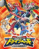 Tomica Hyper Rescue Drive Head: Kidou Kyuukyuu Keisatsu (ONA)