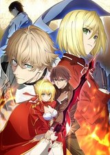Fate/Extra: Last Encore - Irusterias Tendousetsu