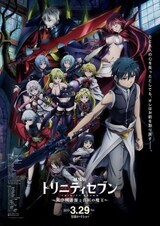 Trinity Seven Movie 2: Heavens Library to Crimson Lord