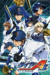 Diamond no Ace: Act II
