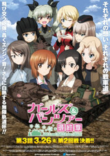 Girls & Panzer: Saishuushou Part 3
