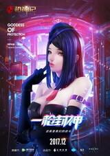 Qiang Shen Ji