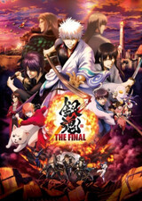 Gintama: The Final