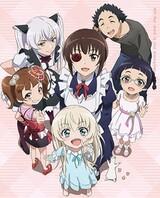 Uchi no Maid ga Uzasugiru!: Uchi no Maid wa Yappari Mou Honto Uzainda naa...