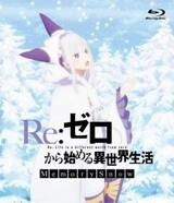 Re:Zero kara Hajimeru Isekai Seikatsu - Memory Snow - Manner Movie
