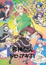 Jashin-chan Dropkick': Chitose-hen