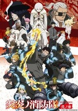 Enen no Shouboutai: Ni no Shou