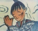 Mizu no Tane