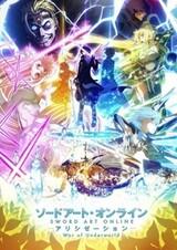 Sword Art Online: Alicization - War of Underworld Recap