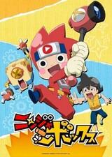 Ninja Box 3rd Season