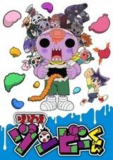 Zo Zo Zo Zombie-kun (TV)