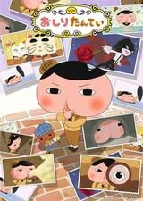 Oshiri Tantei 2nd Season