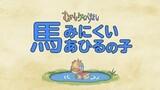 Mukashi Keibanashi 2nd Season