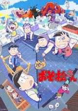Osomatsu-san 3rd Season
