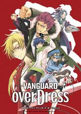 Cardfight!! Vanguard: overDress