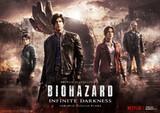 Biohazard: Infinite Darkness