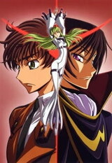 Code Geass: Hangyaku no Lelouch Special Edition - Black Rebellion