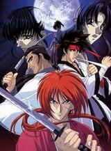 Rurouni Kenshin: Meiji Kenkaku Romantan - Ishinshishi e no Chinkonka