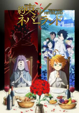 Yakusoku no Neverland 2nd Season: Michishirube