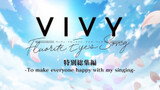 Vivy: Fluorite Eye's Song - To Make Everyone Happy With My Singing