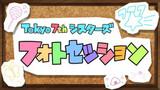 Tokyo 7th Sisters: Bokura wa Aozora ni Naru: Character Butai Aisatsu Eizou