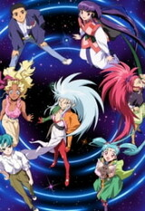 Tenchi Muyou! Ryououki 3rd Season