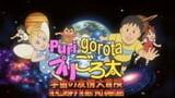 PuriGorota: Uchuu no Yuujou Daibouken