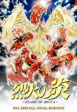 Rekka no Honoo: Final Burning