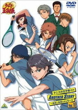 Tennis no Ouji-sama: Another Story - Kako to Mirai no Message