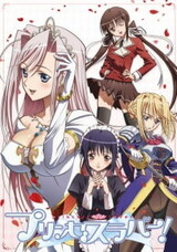 Princess Lover!