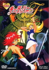 Cutey Honey Flash: The Movie