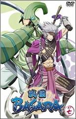 Sengoku Basara: Setonai no Gekitotsu! Hi wo Fuku Umi no Daiyousai - Fugaku!!
