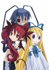 Makai Senki Disgaea: Welcome to Netherworld