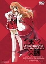 Tenbatsu Angel Rabbie☆